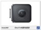 Insta360 One R 4K 廣角...