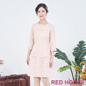 【RED HOUSE 蕾赫斯】毛呢蛋糕洋裝(粉色)