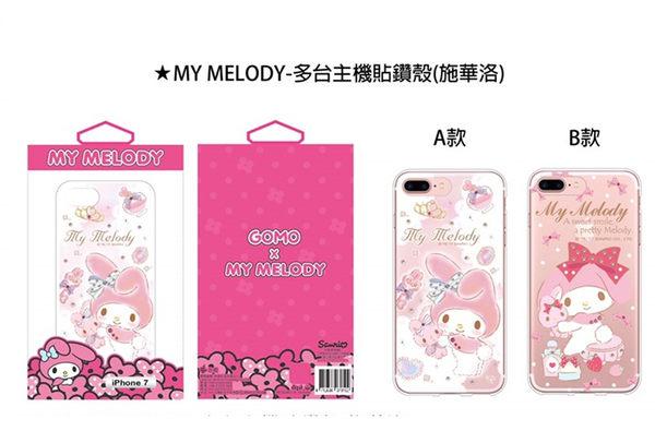 88柑仔店~ Hellokitty三星GALAXY S8 鑲鑽手機殼S8 Plus(6.2吋)透明硅膠防摔保護套