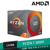 AMD Ryzen 7 3800X 處理器