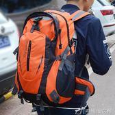 旅游包男旅行包大容量雙肩包休閒運動包旅行背包女輕便戶外登山包 辛瑞拉
