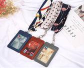 金貝斯工作證卡套帶絲巾掛繩真皮高檔個性定制定做證件套胸牌員工『櫻花小屋』