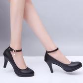 職業女鞋 舒適工作鞋職業鞋細跟單鞋正裝女鞋秋季新款圓頭黑色一字帶高跟鞋 小宅女