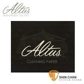 【缺貨】【管樂吸水紙】【Altus CLEANING PAPER】【適合薩克斯風/長笛/豎笛/銅管樂器】