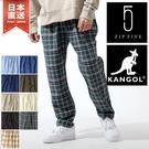 【KANGOL聯名款】寬版廚師褲 斜紋織/丹寧