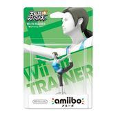 Wii U 任天堂明星大亂鬥 近距離無線連線 NFC 連動人偶玩具 amiibo Wii Fit 訓練家【玩樂小熊】