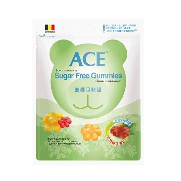 ACE軟糖 - 無糖Q軟糖 (240g) 比利時原裝進口