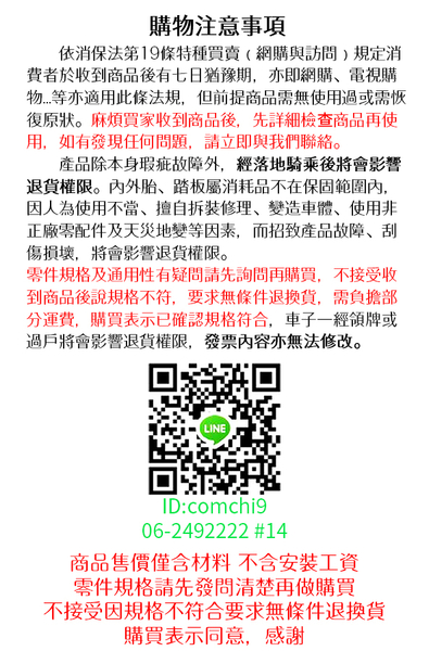 電動車 尾燈 燈泡 56V 10/5W 雙芯 高低點 專用燈泡 【康騏電動車】專業維修批發零售/電動機車