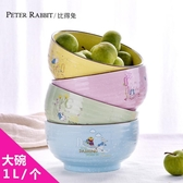 比得兔可愛陶瓷碗餐具套裝日式小米飯碗飯碗家用湯碗面碗兒童碗