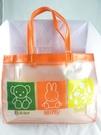 【震撼精品百貨】Miffy 米菲兔米飛兔~三色格寬型防水透明手提袋『橘&藍』