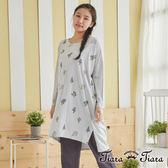 【Tiara Tiara】百貨同步 森林系純棉長短版長袖洋裝(藍/灰) 預購