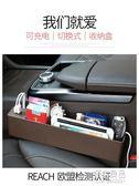 汽車多功能收納盒座椅夾縫儲物盒車載用品收納箱車內縫隙置物盒    原本良品