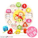 小獅子木製數字時鐘 形狀配對 串珠 拼圖 早教玩具