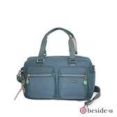 BESIDE U BERT 安全口哨雙口袋防盜扣手提包斜背包兩用包 – 綠色 原廠公司貨