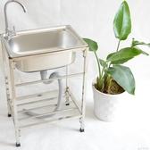 簡易置物不銹鋼加厚簡易水槽單槽大單槽帶支架水盆洗菜盆洗碗池架 NMS名購居家