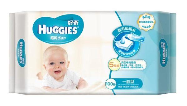 好奇濕紙巾-[好奇]純水嬰兒濕巾一般型100抽(3包x6組)/箱【艾保康】