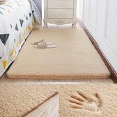 地毯 羊毛絨床邊小地毯少女公主房間可愛墊子臥室滿鋪客廳茶几地墊小C好康推薦