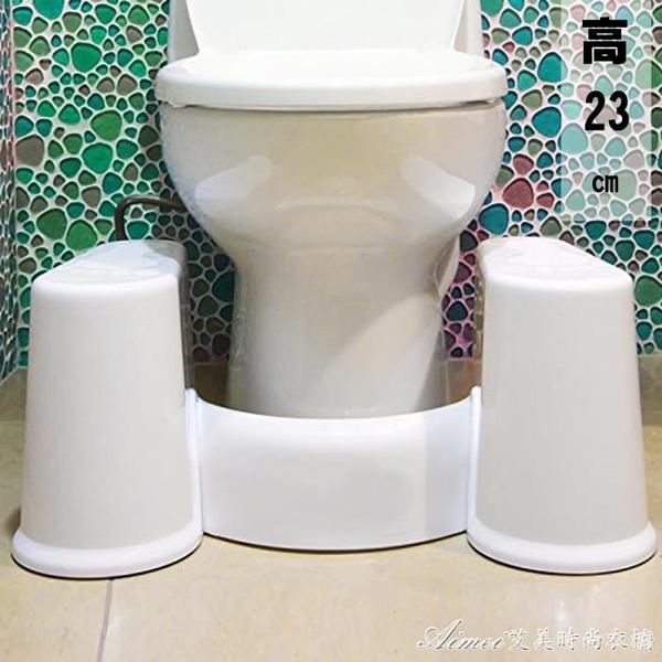 馬桶凳加厚可拆裝塑料馬桶墊腳凳坐便凳蹲坑腳凳浴室凳馬桶蹲坑凳蹲便凳 交換禮物