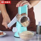 亞馬遜多功能手搖切菜器滾筒式芝士刨廚房工具     韓小姐の衣櫥