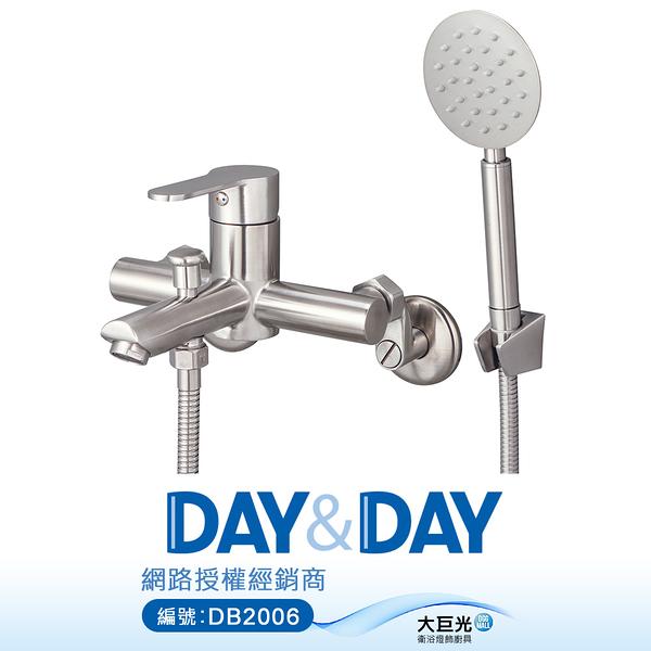 【DAY&DAY】不鏽鋼無鉛浴用壁式單槍水龍頭_ED-HS28763