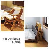 預購 安壽 移動廁所 - 軟坐墊型 折疊式木製馬桶椅 可折疊收納 日本製 [T0945]