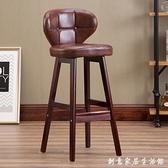 北歐簡約現代實木吧臺椅高腳凳酒吧椅家用定制吧椅吧臺凳靠背椅子
