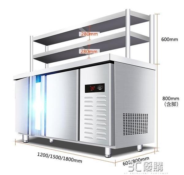 冷藏工作台220v商用冰箱保鮮操作台平冷櫃冷凍雙溫冷櫃奶茶店設備 3C優購HM