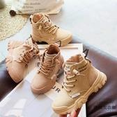馬丁靴英倫風兒童靴子男女童短靴單靴運動鞋潮【時尚大衣櫥】
