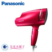 【Panasonic 國際牌】奈米水離子吹風機 EH-NA9A-RP