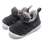 Nike 毛毛蟲鞋 Dynamo Free SE TD 黑 灰 嬰兒鞋 學步鞋 小童鞋 小朋友【PUMP306】 AA7217-002