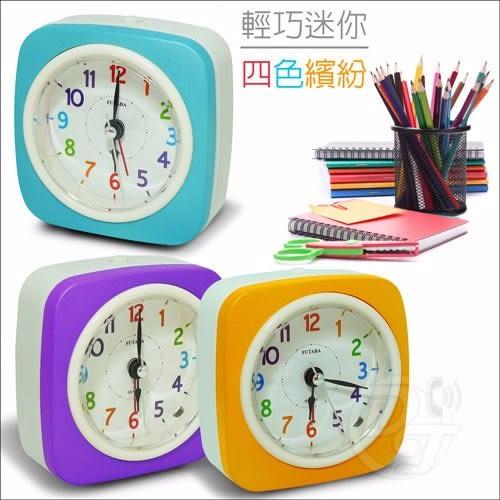 《一打就通》FUTABA 繽紛色彩貪睡鬧鐘 W-944(四色) 可加購電池