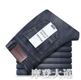 男士淺藍色牛仔褲男夏季超薄款寬鬆直筒彈力修身長褲子『摩登大道』