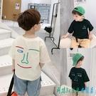 男童短袖t恤2020新款寶寶夏裝打底衫洋氣兒童夏季半袖上衣韓版潮 OO9711『科炫3C』