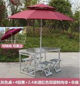 戶外折疊桌椅升級款戶外折疊桌椅便攜式桌野餐桌椅組合套裝野營桌廣告桌展業桌igo 曼莎時尚