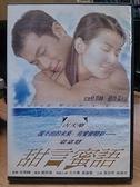 挖寶二手片-N06-095-正版DVD-華語【甜言蜜語】-古天樂 蒙嘉惠 黃浩然(直購價)