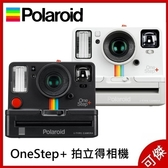 Polaroid 寶麗萊 OneStep+  i-Type Camera 拍立得  平行輸入  代購  可傑