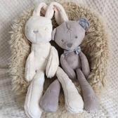 英國可啃咬小兔子安撫巾娃娃陪睡口水巾玩偶布藝毛絨玩具  遇見生活