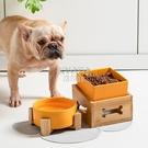 快速出貨狗碗狗食盆貓糧碗雙飯碗護頸大號大容量高腳架中大型犬陶瓷寵