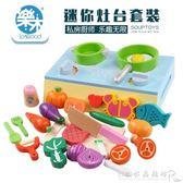 切水果木制磁性切切樂模擬廚具做飯切菜兒童過家家廚房玩具 水晶鞋坊YXS