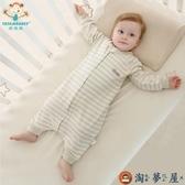 嬰兒睡袋薄款保暖四季通用款純棉寶寶分腿睡袋兒童防踢被【淘夢屋】