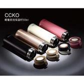 【CCKO】新型按開式輕奢長效保溫杯(500ML)粉色粉色