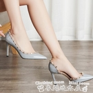 細跟鞋2021春夏季新款鉚釘尖頭設計感小眾名媛高跟鞋女細跟百搭氣質單鞋 迷你屋 618狂歡