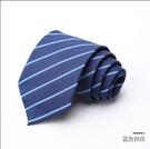 男士領帶 正裝襯衫結婚新郎西裝商務潮學生會職業裝黑色領帶【快速出貨八折搶購】
