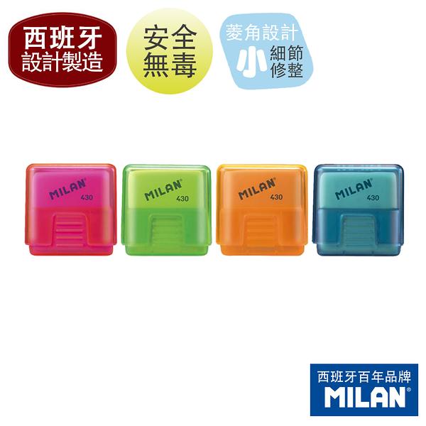 【MILAN】橢圓橡皮擦_果凍方塊(隨機出貨)