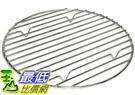 [東京直購] SOTO 荷蘭鍋8吋底網 ST-908NT 不鏽鋼隔熱