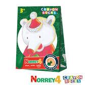 美國 Crayon Rocks 酷蠟石 - 聖誕熊 諾瑞 4色 - 美國製造、100%天然無毒大豆蠟蠟筆