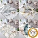 北歐地毯客廳茶幾墊臥室床邊簡約墊子【小獅子】