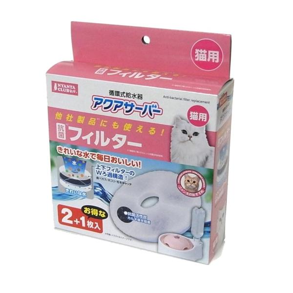 寵物家族-日本Marukan-自動循環擴充飲水器- 抗菌濾棉猫用(CT-351)