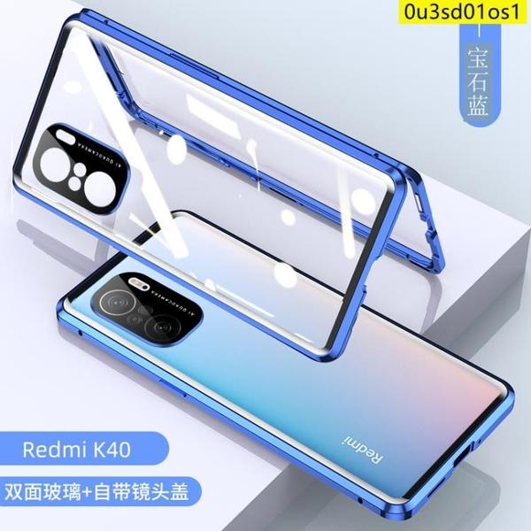雙面玻璃殼小米POCO F3手機殼小米F3保護殼poco f3手機殼 磁吸雙面殼 小米pocoF3手機殼 萬磁王