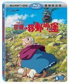 吉卜力動畫限時7折 霍爾的移動城堡 藍光BD附DVD 雙碟限定版 免運 (音樂影片購)